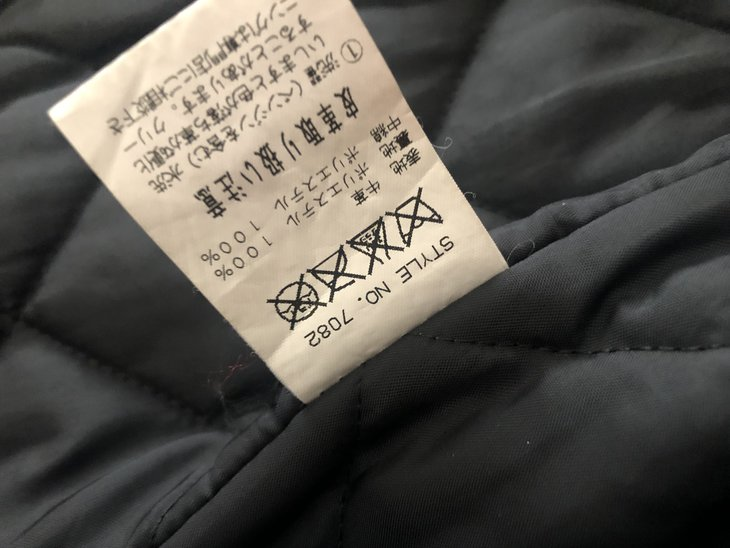 Inside tag front